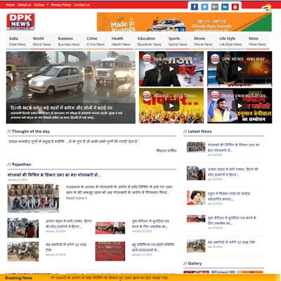 DPK NEWS INDIA
